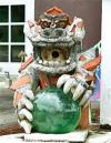 2020年08月20日<br>No.1841号<br>ドラゴンボールの守護シーサー!?